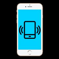 Επισκευή Μηχανισμού Δόνησης iPhone 8