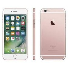 Apple iPhone 6s (32GB) μεταχειρισμενο