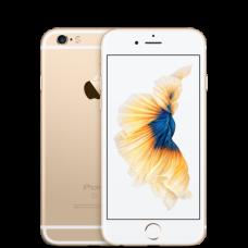 Apple iPhone 7 (32GB) μεταχειρισμενο