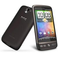 HTC A8181 DESIRE αγρατσουνιστο