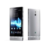 Sony Xperia P - Ασημί - 16GB  μεταχειρισμενο