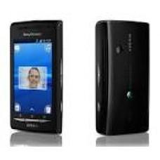 Sony xperia x8 μεταχειρισμενο